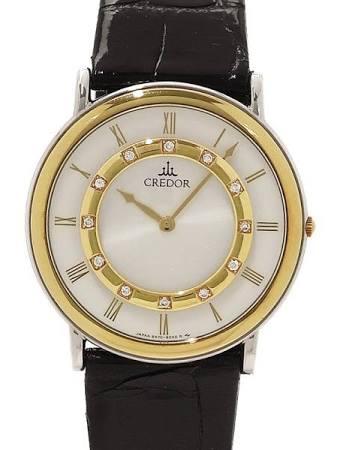 セイコークレドール時計買取 王子