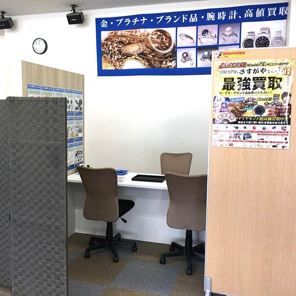 さすがや旭川永山店の内観画像2
