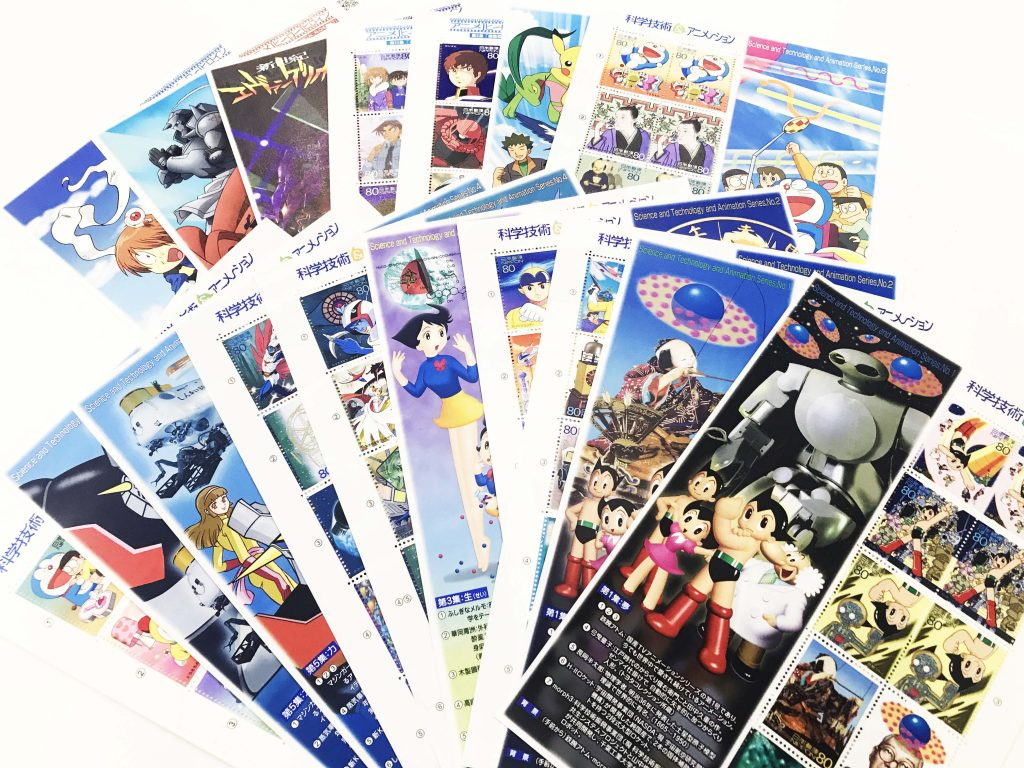 「記念切手」の画像検索結果