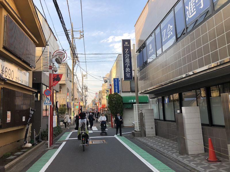さすがや祖師ヶ谷大蔵店の道案内5