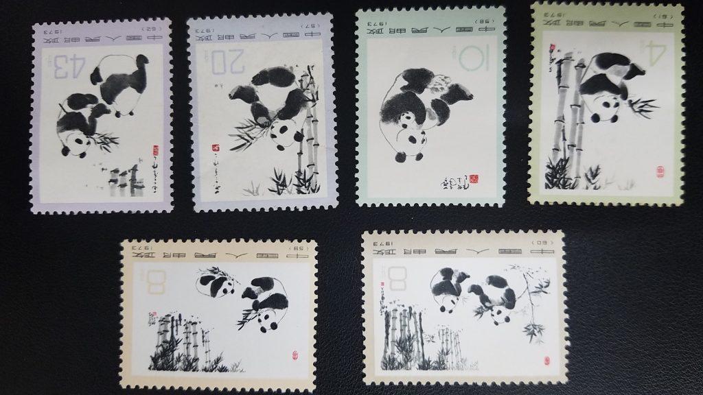 中国パンダ切手 6種 完 未使用