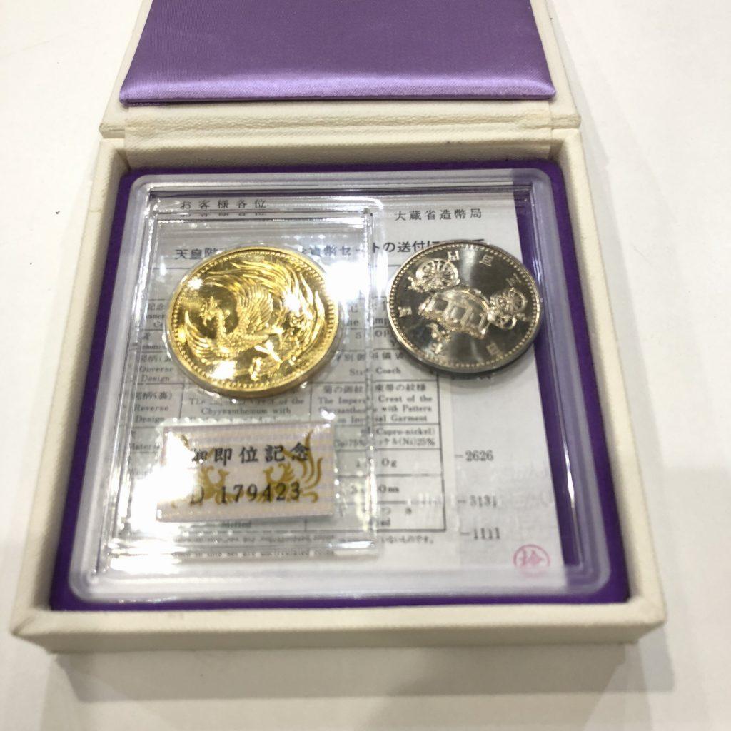 天皇陛下御在位記念貨幣セット