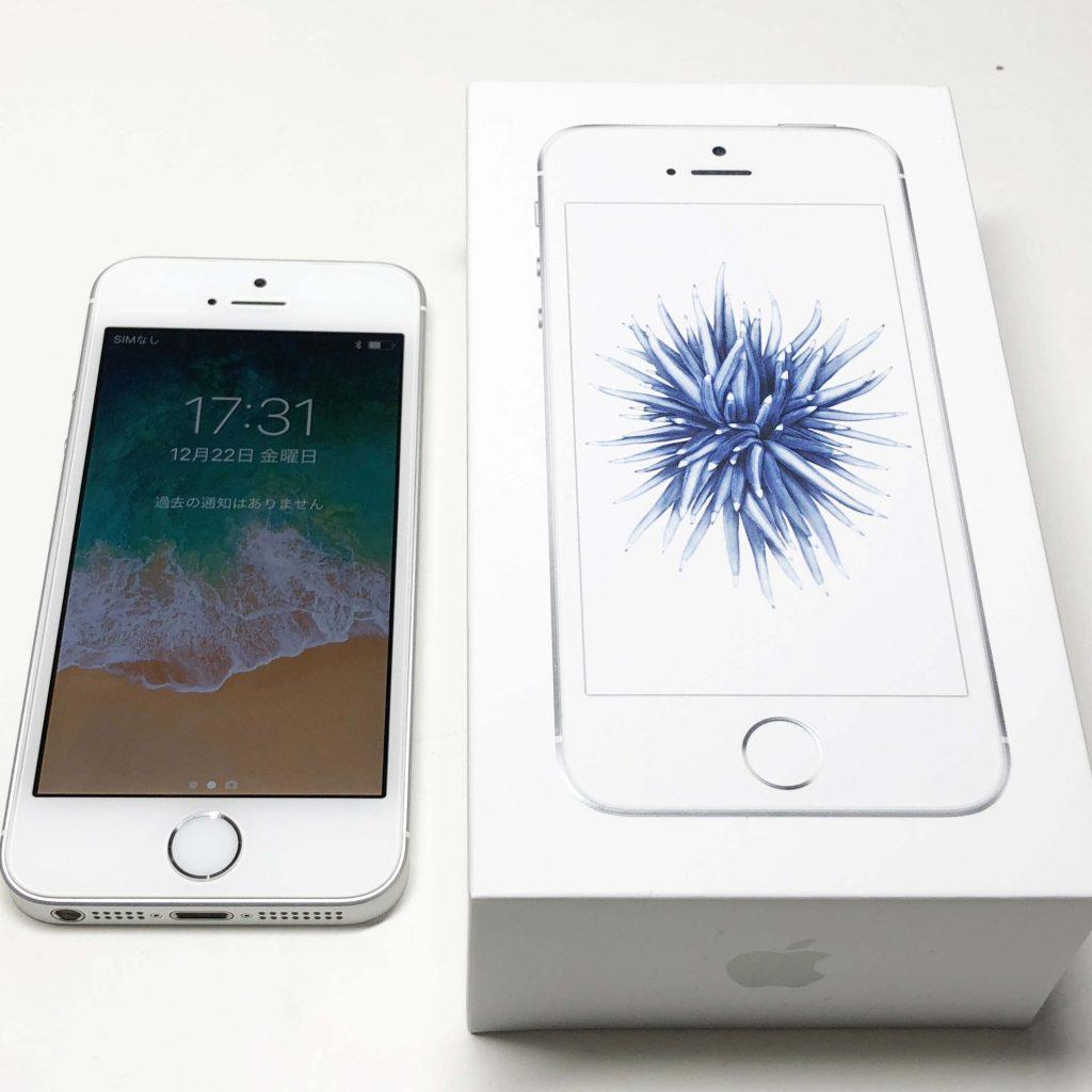 iPhone SE 32G SIMFREE 国内版