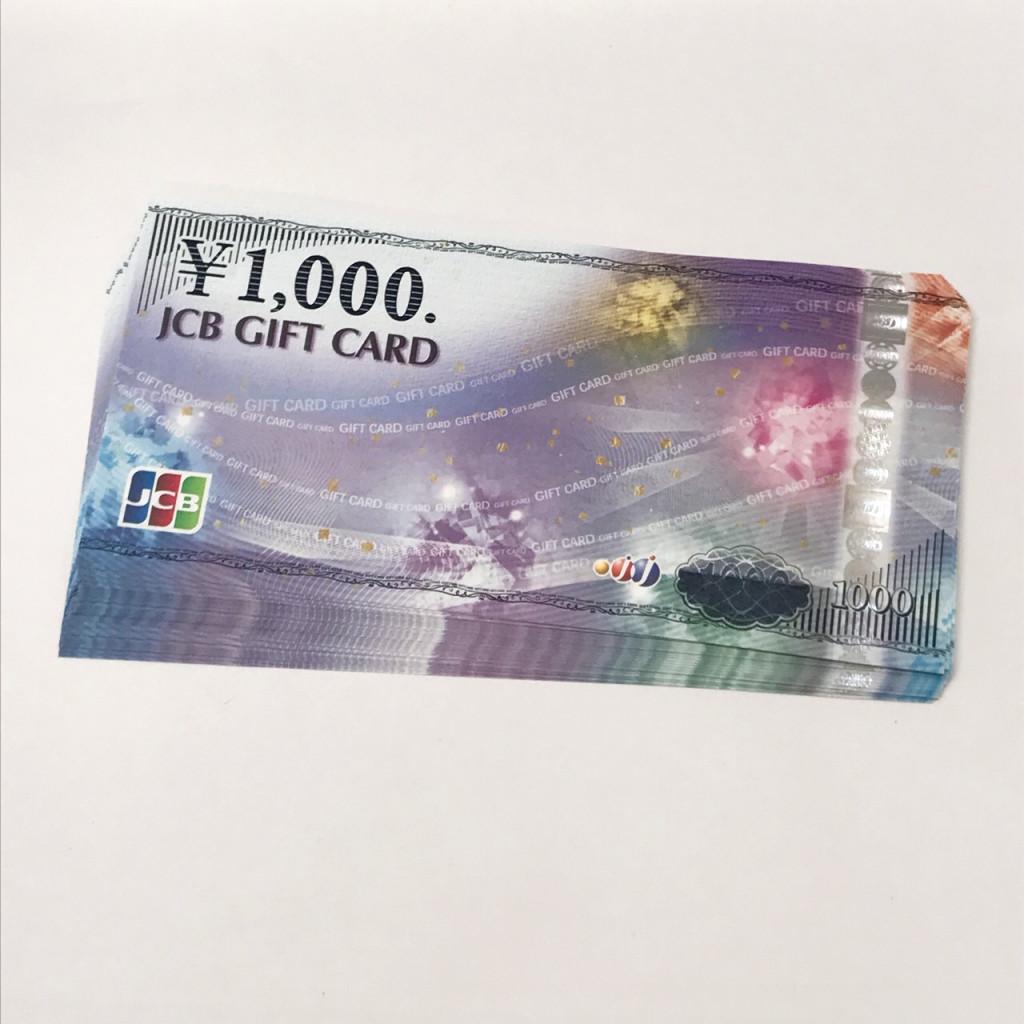JBC GIFT CARD