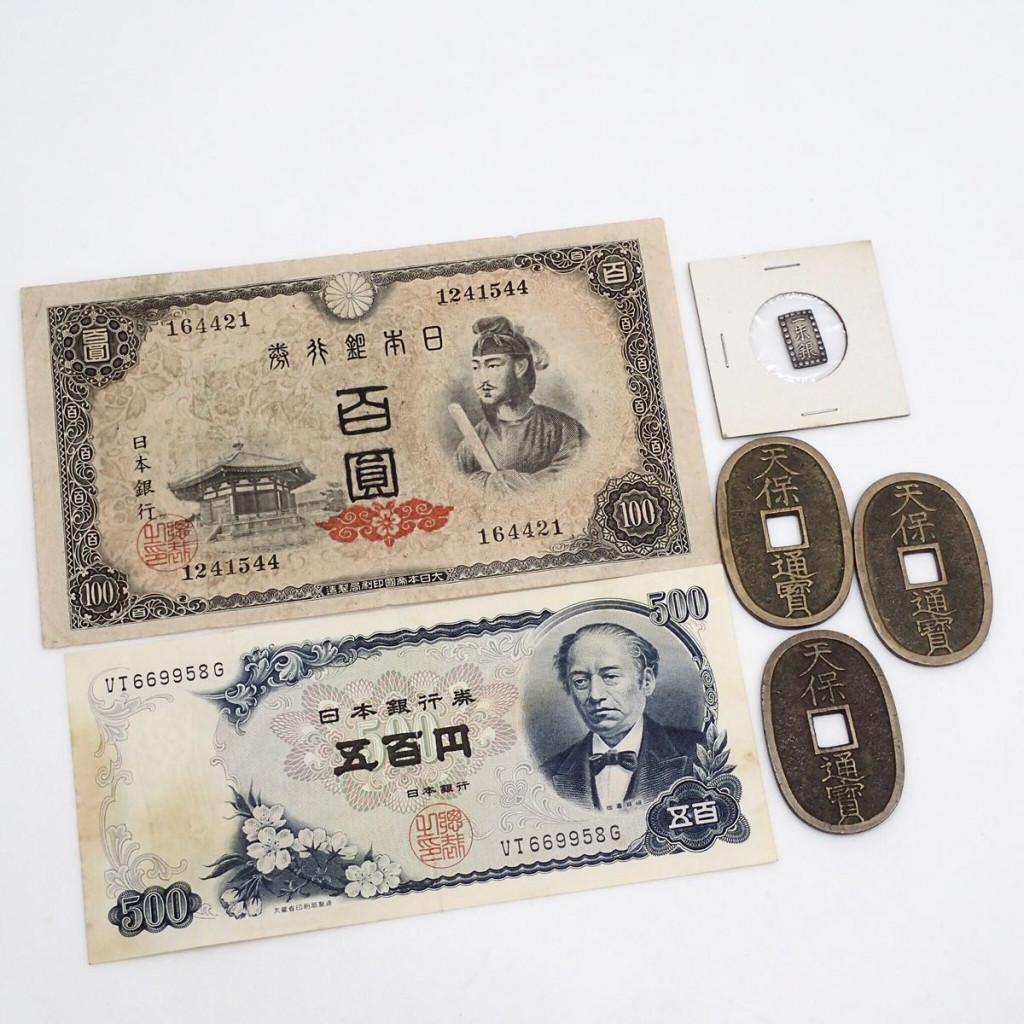 古銭 天保通宝 一朱銀 百圓札 五百円札