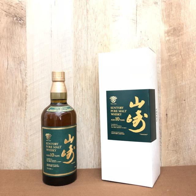 山崎10年グリーンラベルピュアモルトウイスキー