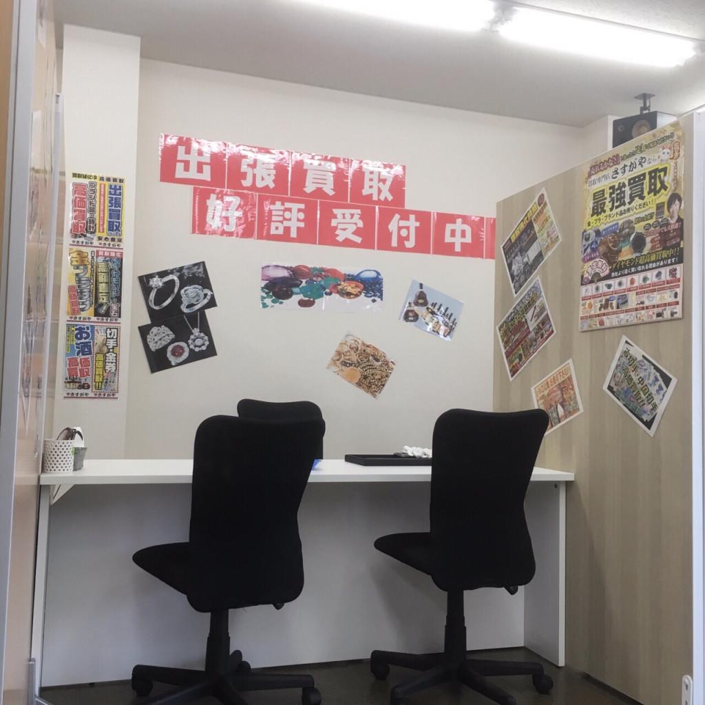 さすがや旭川永山店の内観画像1