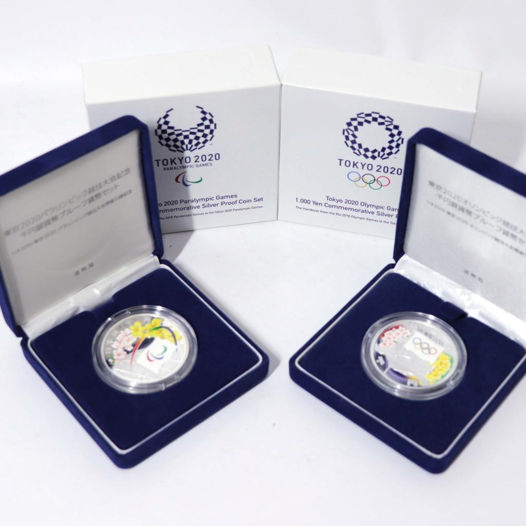 2020 東京オリンピック・パラリンピック記念千円銀貨