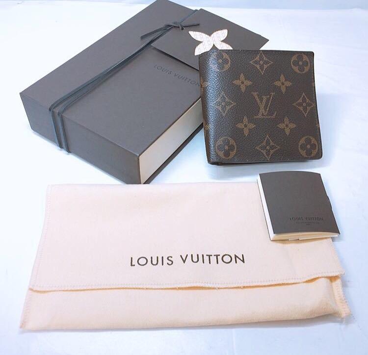 ルイ・ヴィトン モノグラム 二つ折り財布