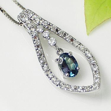 K18WG アレキサンドライト 0.25ct ダイヤモンド 0.20ct