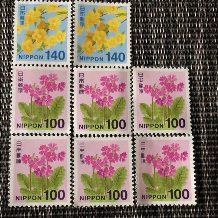 日本郵便 切手 未使用 バラ 額面880円分