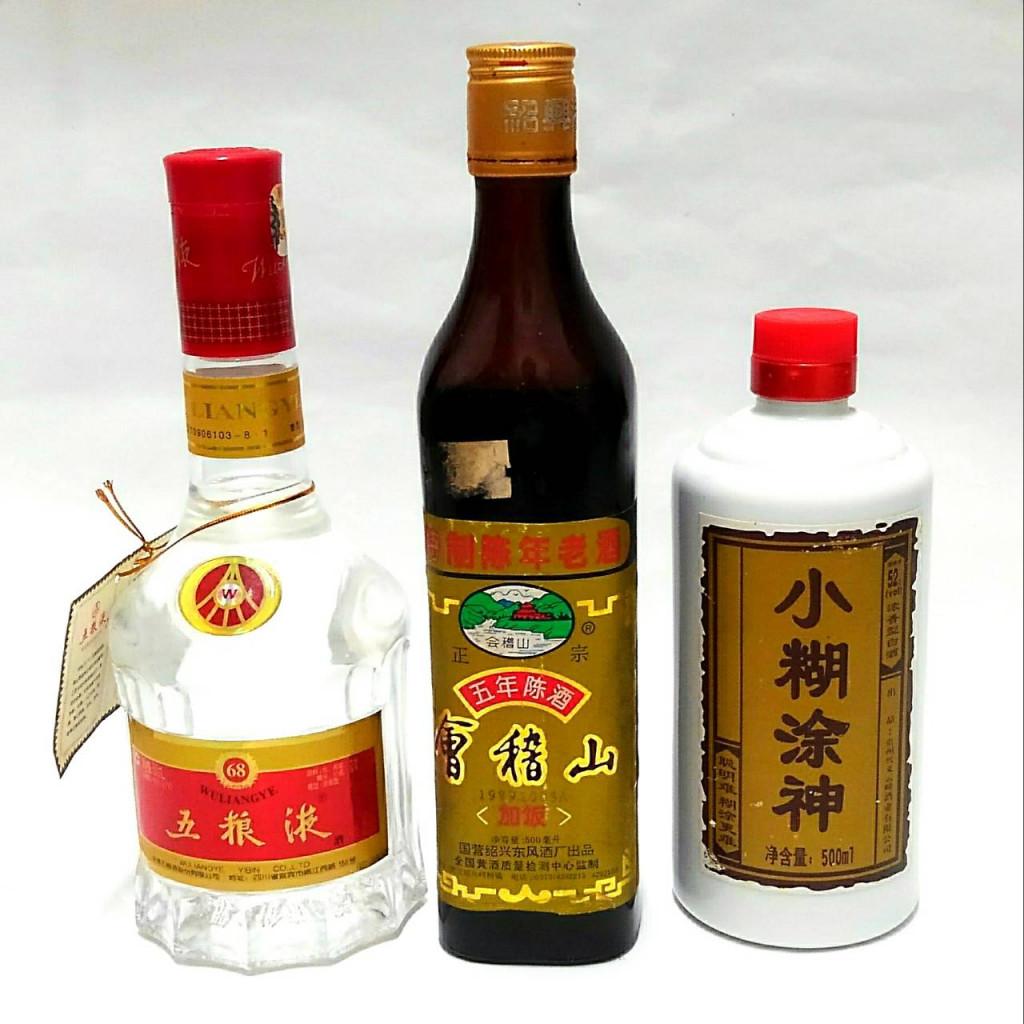 中国の名酒 五粮液 小糊神 会稽山