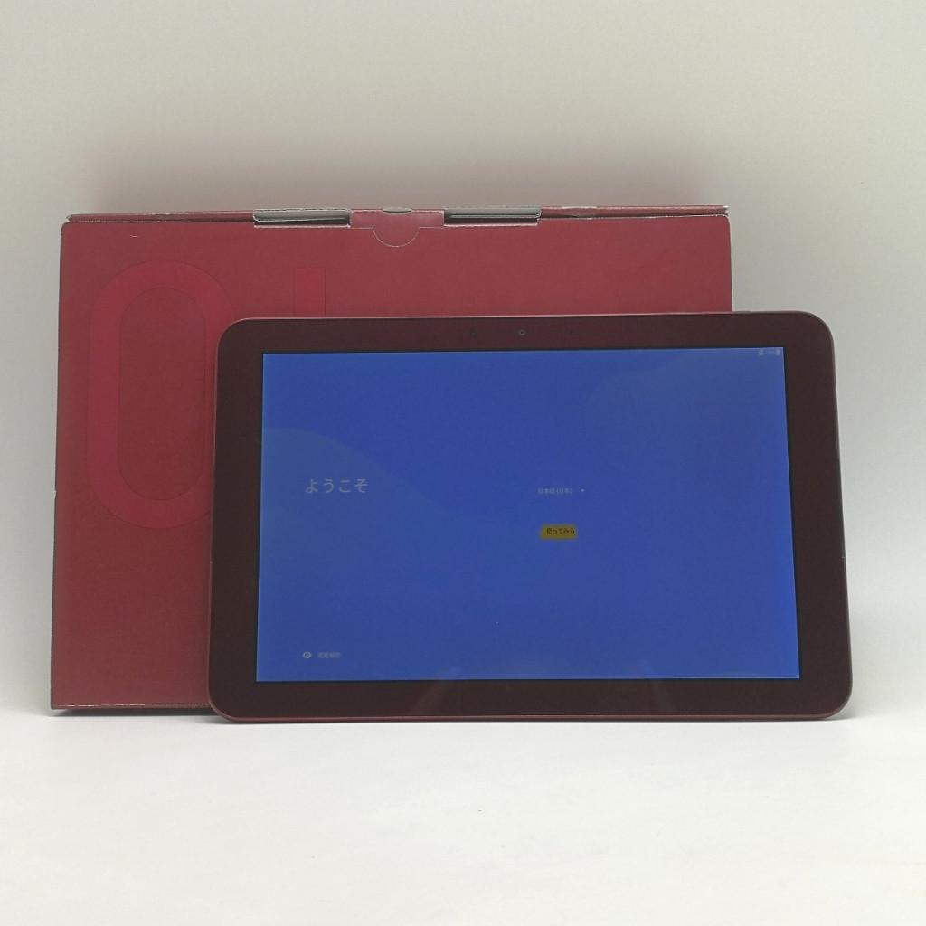 Qua tab QZ10 タブレット
