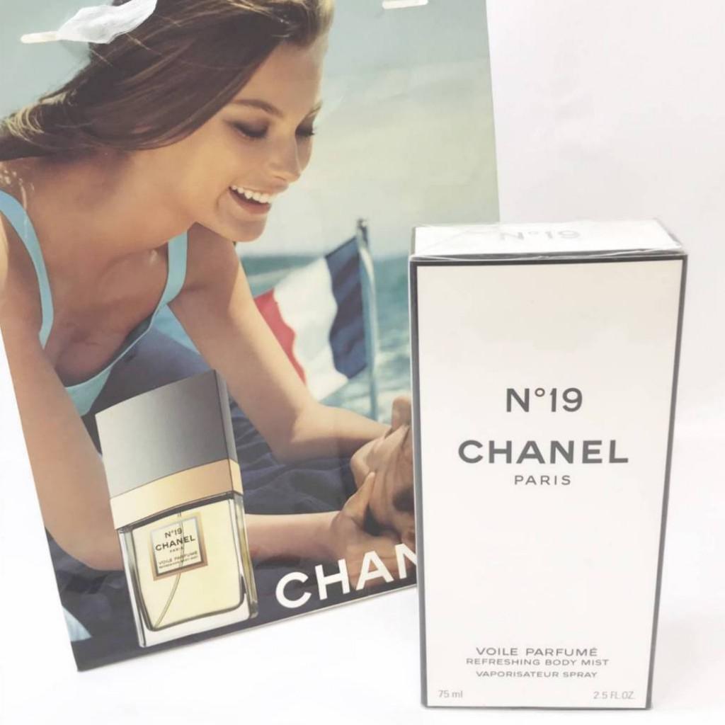 CHANEL/シャネル No.19 香水 75ml