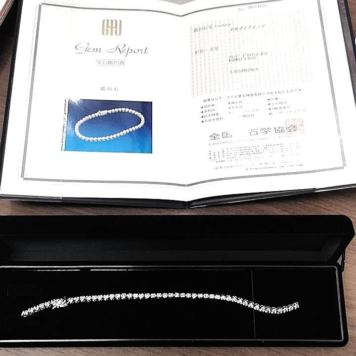 K18WG  ダイヤモンドブレスレット 3.0ct ジャンク品 レディース 箱・鑑別所付き