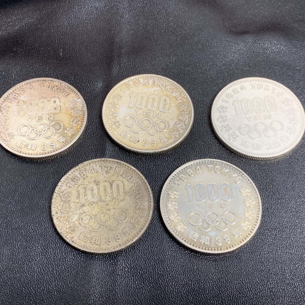 東京オリンピック記念千円銀貨