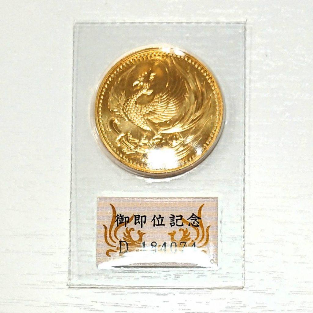 平成2年 御即位記念 10万円金貨