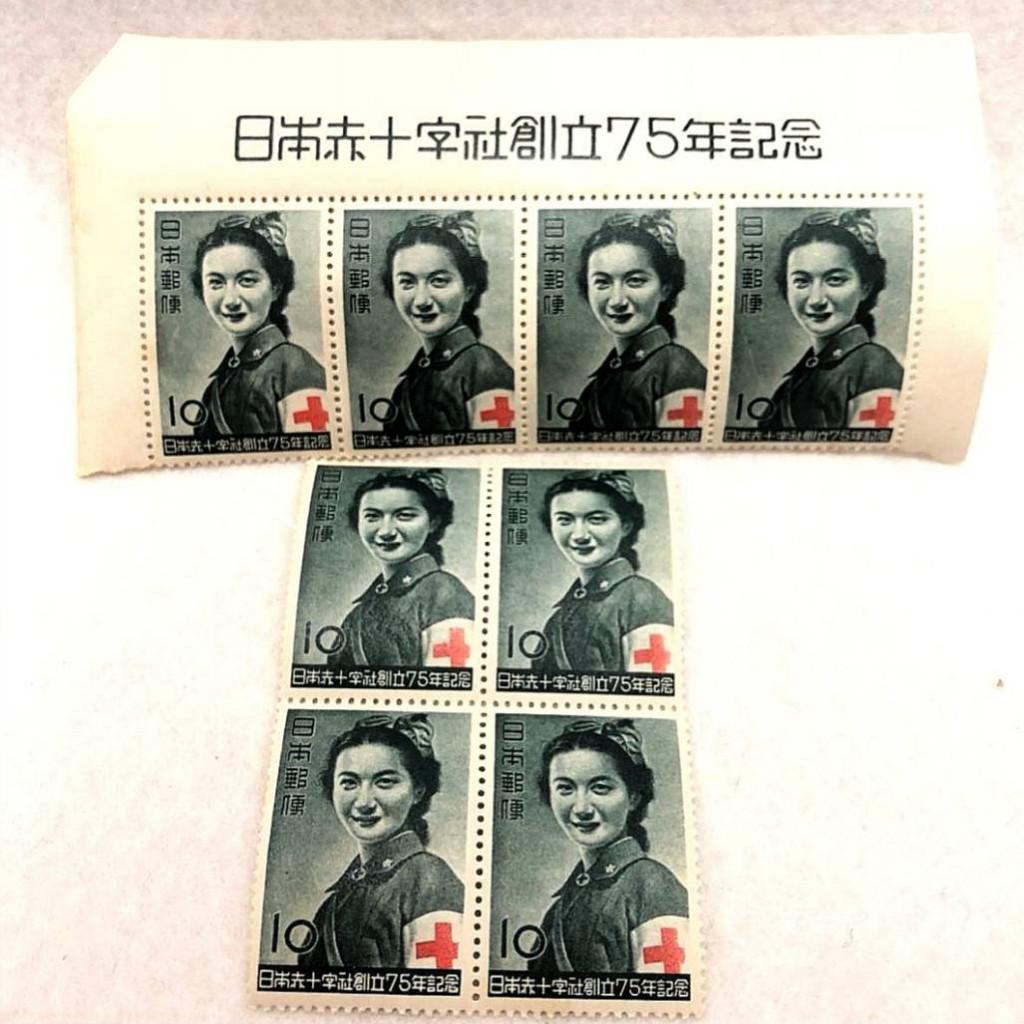 日本赤十字社創立75年記念切手 未使用 看護婦 耳付き 宮本三郎 昭和 バラ ブロック
