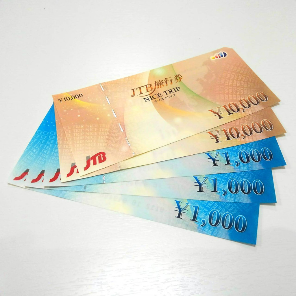 JTB旅行券 10,000円2枚 1,000円3枚