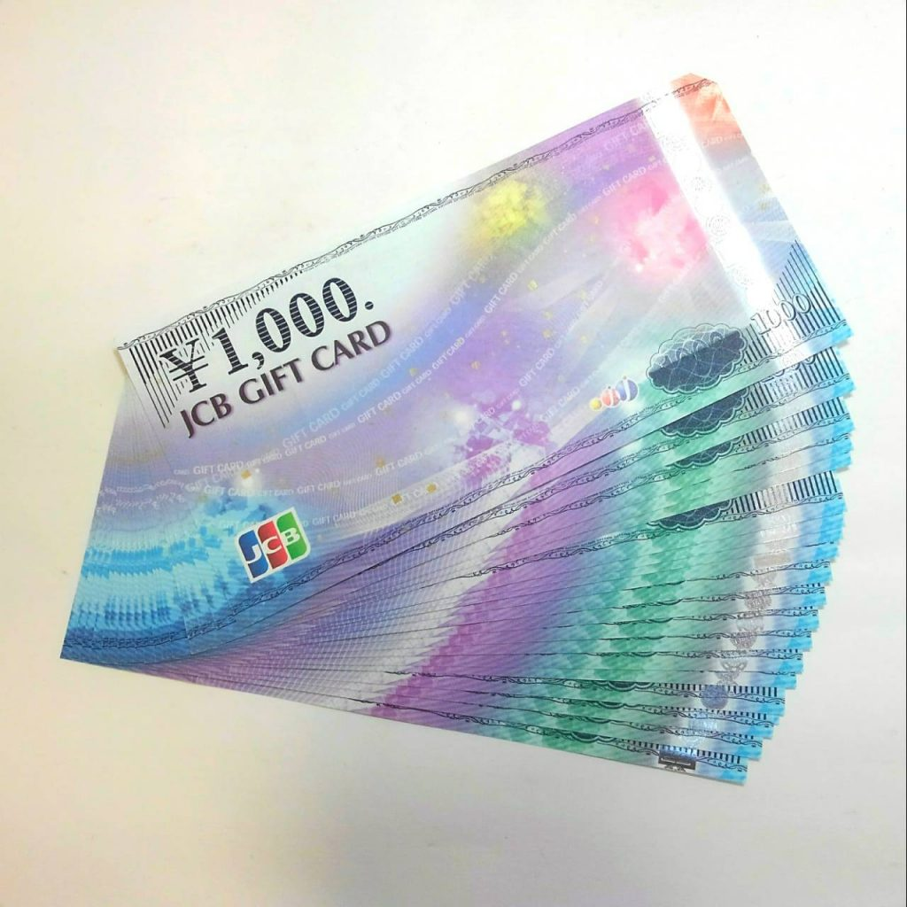 JCBギフトカード1000円 20枚