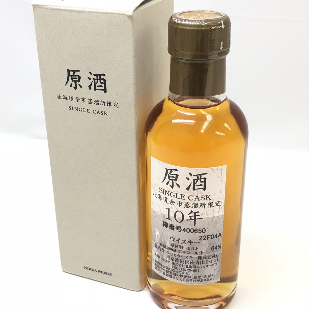 NIKKA(ニッカ) 北海道余市蒸留所限定10年 原酒 SINGLE CASK(シングルカスク) 180ml/64%