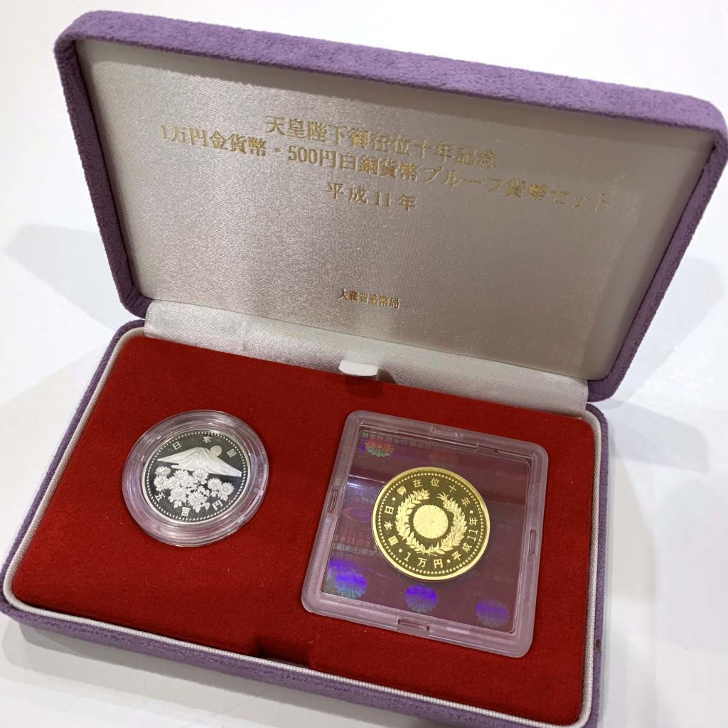 天皇陛下御在位十年記念プルーフ貨幣セット