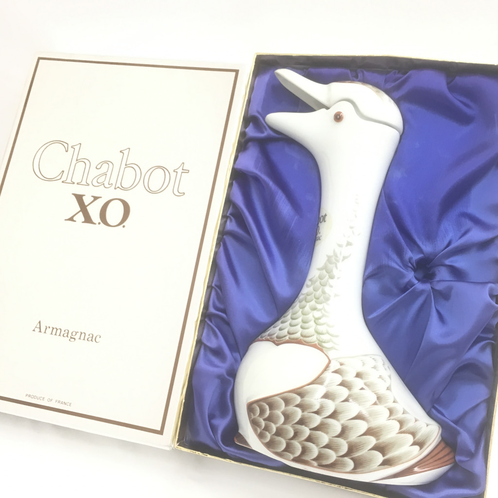 Chabot XO(シャボーXO) ホワイトグース 陶器ボトル