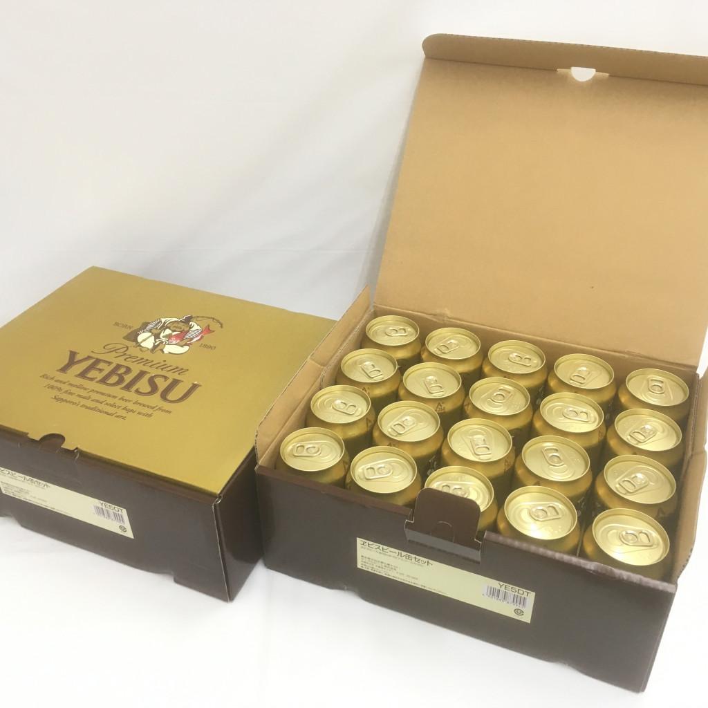 YEBISU(エビス) ビール 20本入×2箱 計40本