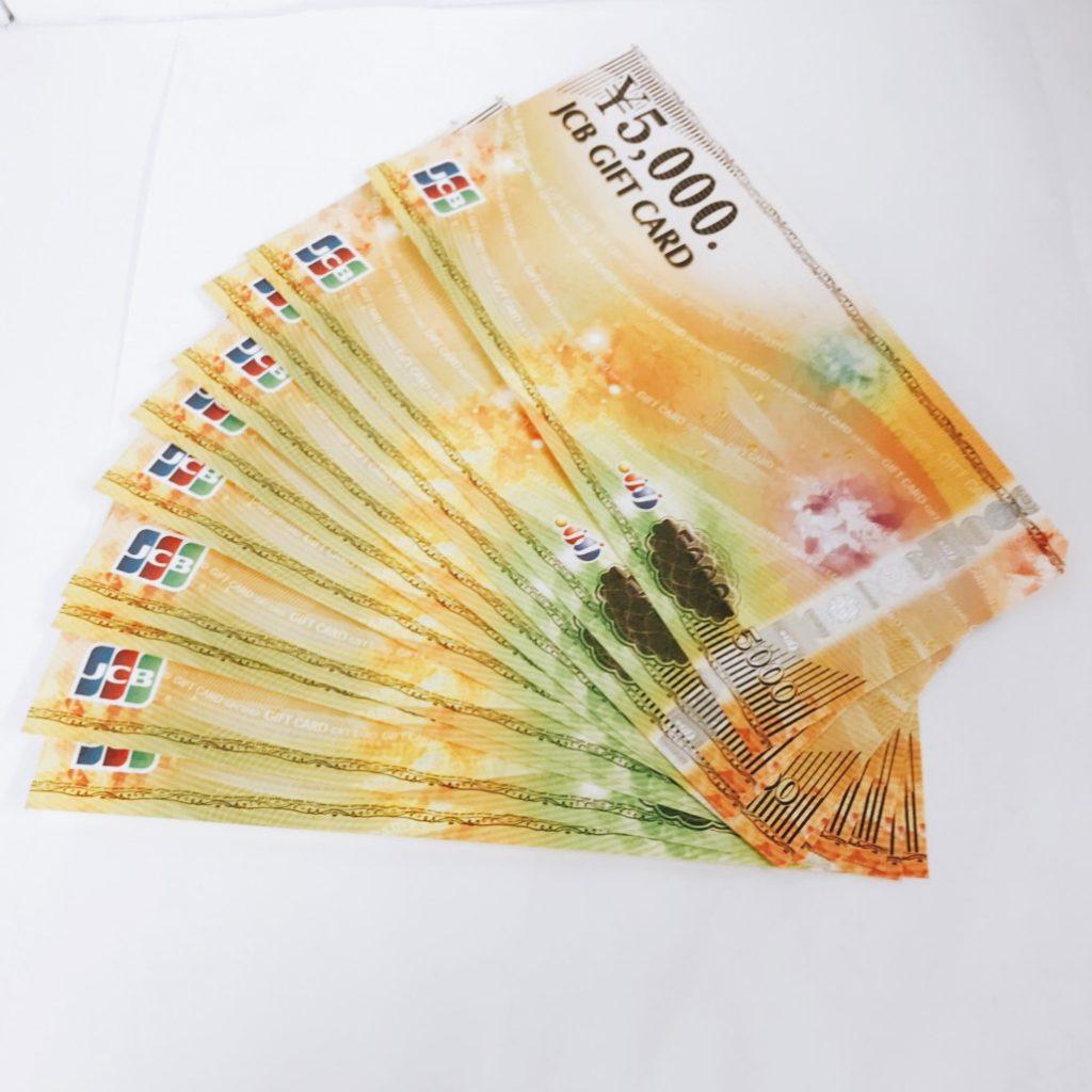 JCB ギフトカード 5000円 10枚