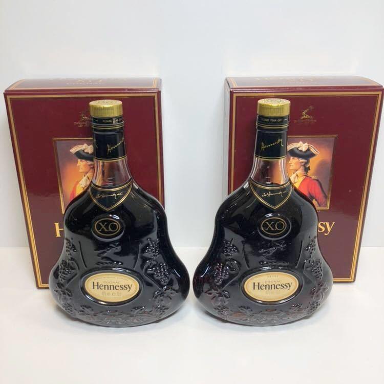 Hennessy ヘネシーXO 700ml 2本