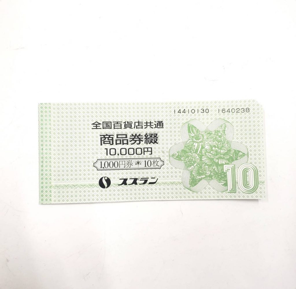 全国百貨店共通商品券 1000円 10枚
