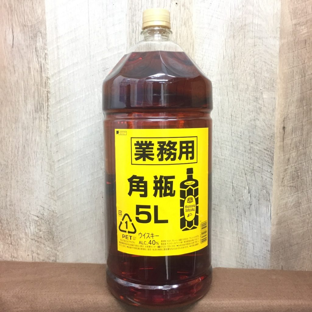 角瓶業務用5L