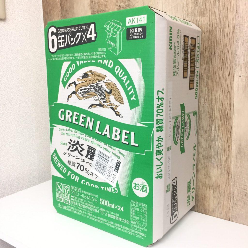 淡麗グリーンラベル1ケース