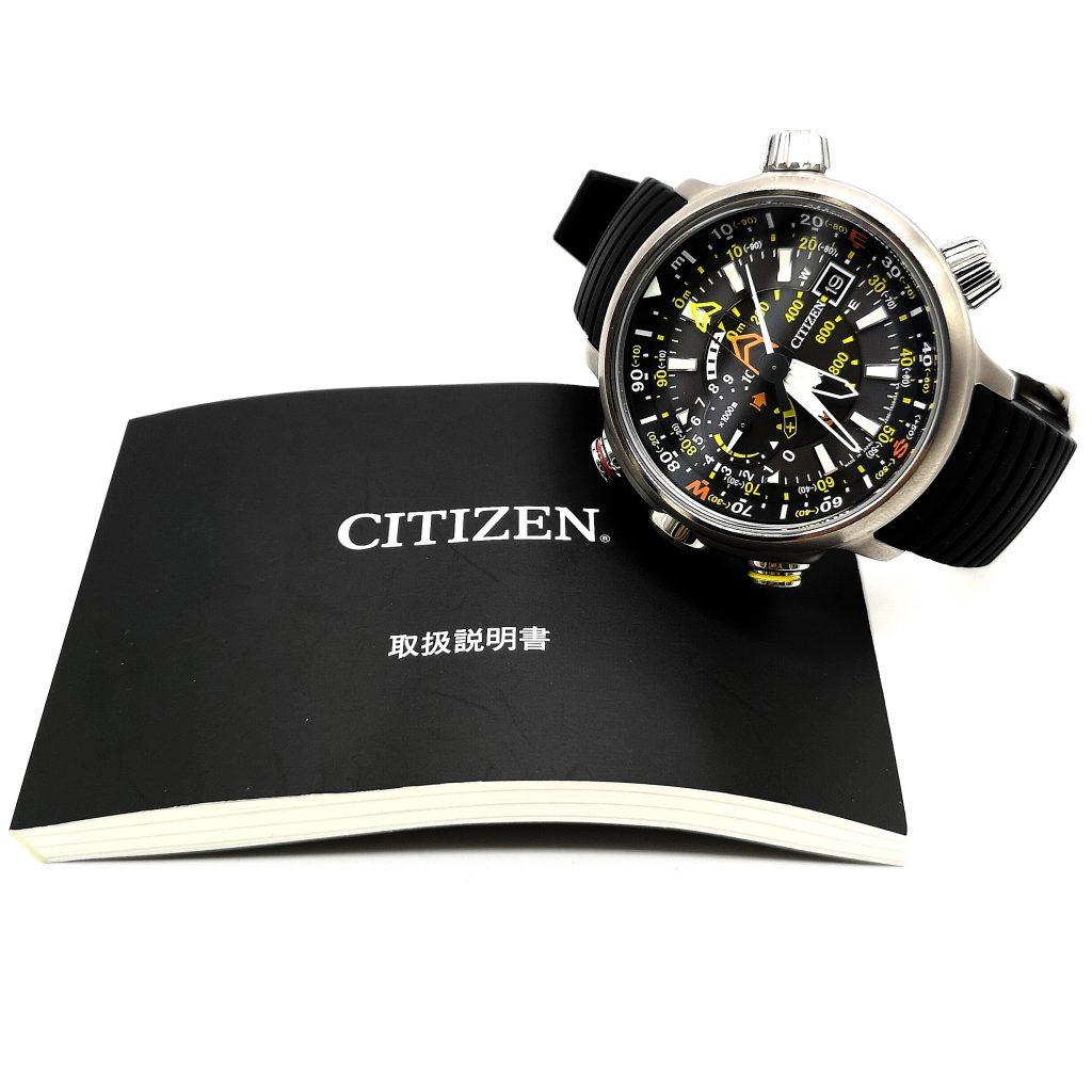 new product 33c29 cc1be CITIZEN プロマスター エコドライブ 電波時計 黒文字盤 シチズン ...