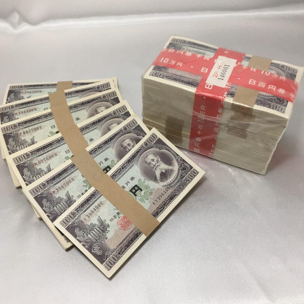 古銭100円札 1600枚(赤帯&100枚バラ×6)