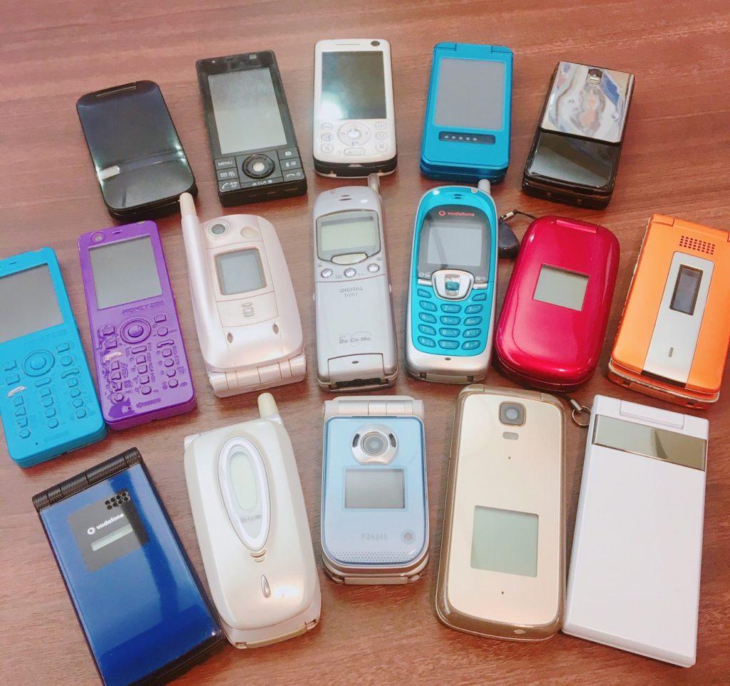 ガラパゴス携帯電話 の買取実績 | 高価買取のさすがや