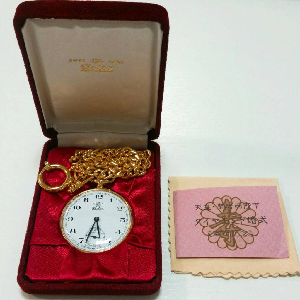 天皇・皇后両陛下 ダイヤモンド婚式記念 懐中時計