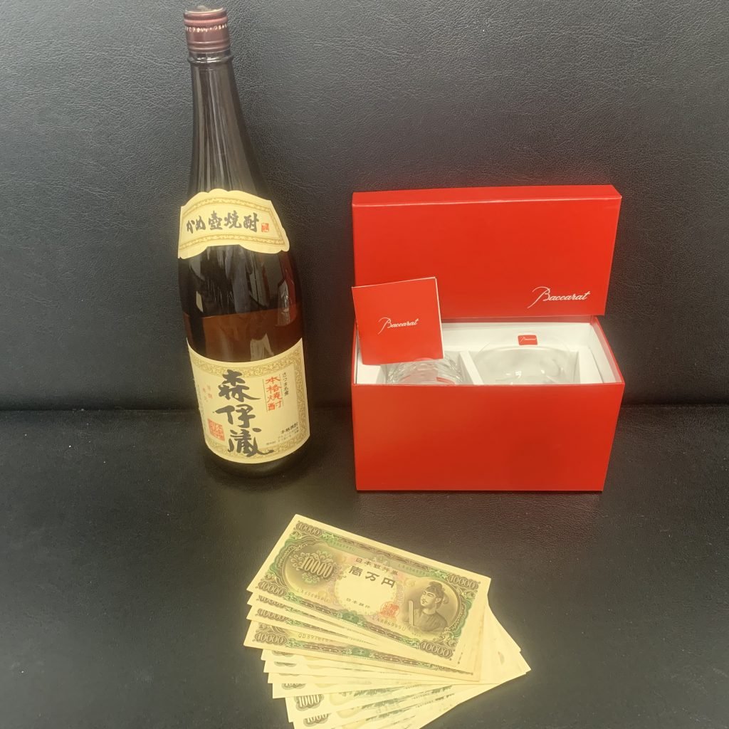 森伊蔵1800ml バカラグラス、旧紙幣