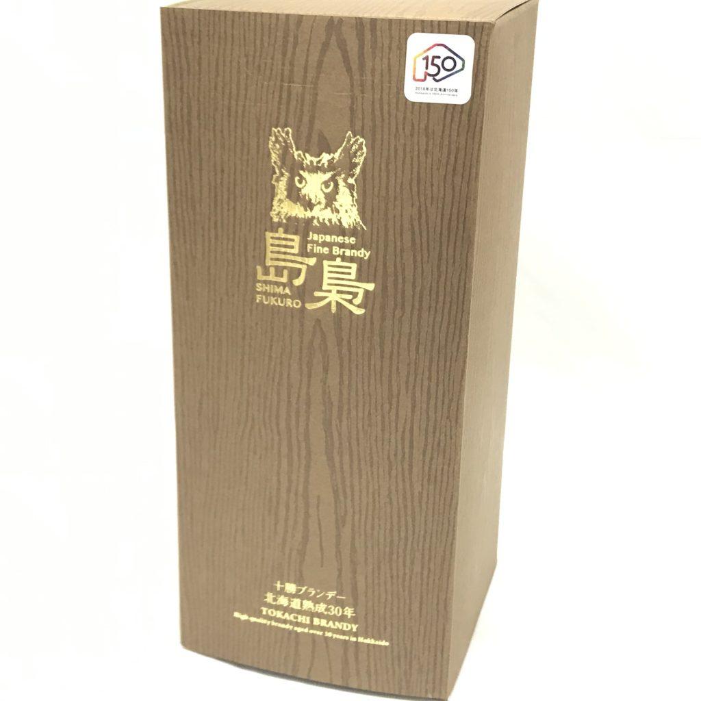 島梟(シマフクロウ) 北海道熟成30年 十勝ブランデー