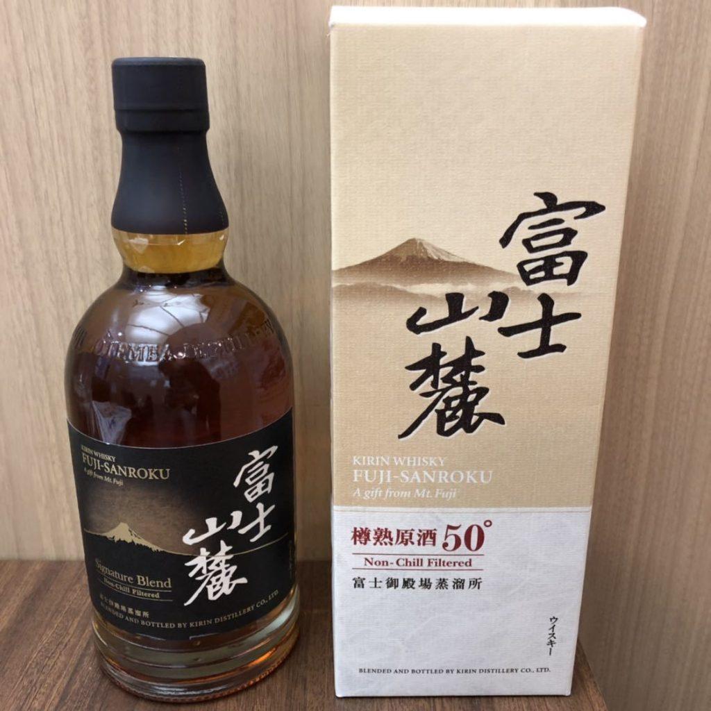 富士山麓 樽熟原酒 モルト グレーン ウィスキー