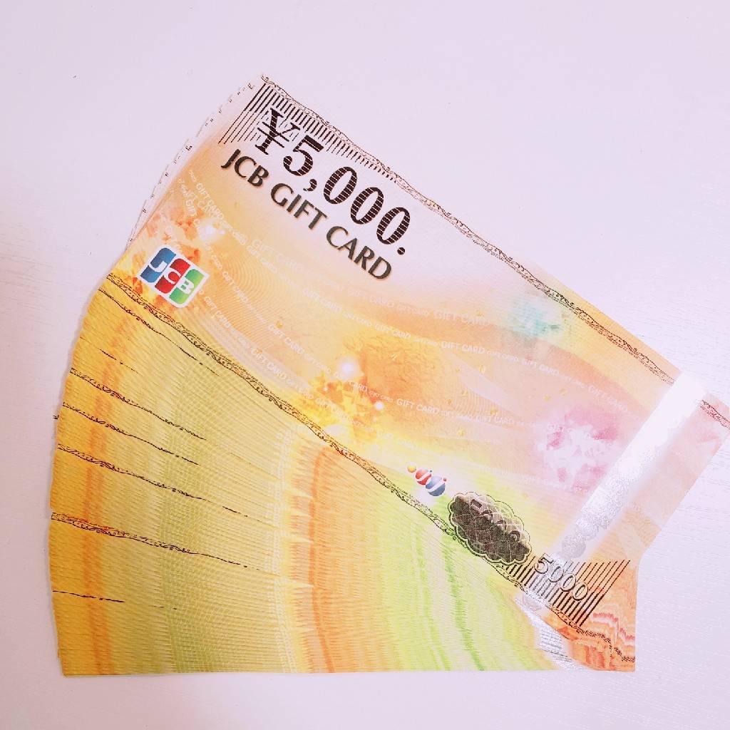 JCB GIFT CARD ¥5000 ジェーシービー ギフトカード 大量