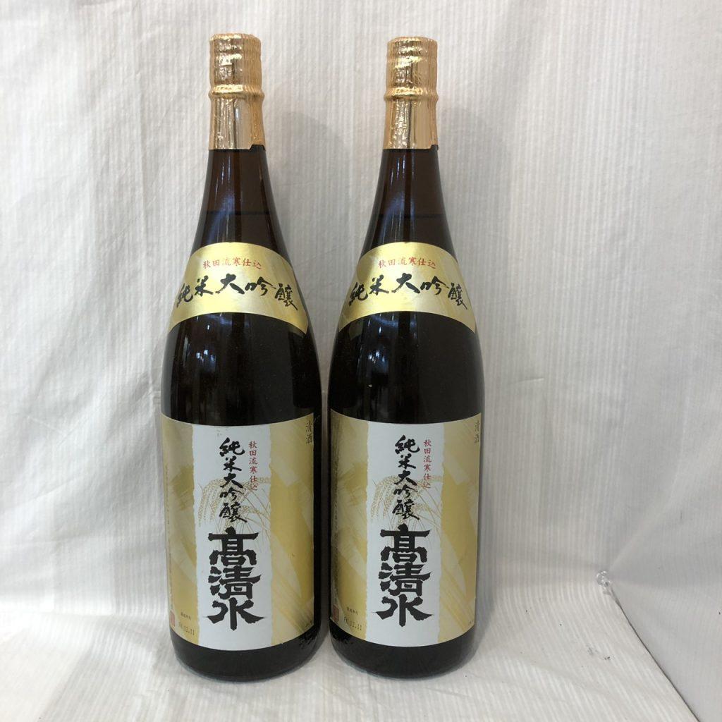 高清水 純米大吟醸