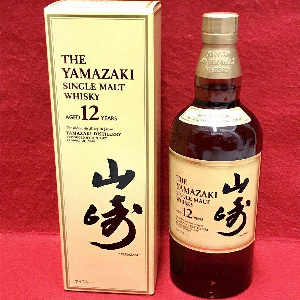 山崎12年 ウィスキーボトル