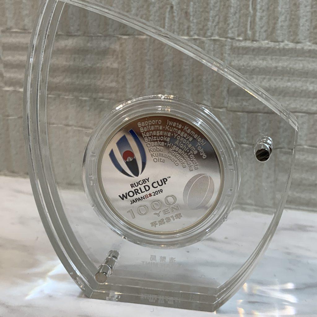 ラグビーワールドカップ2019 日本大会記念千円銀貨幣