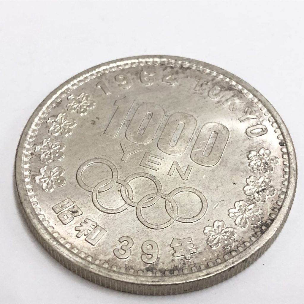 1964年 東京オリンピック 記念硬貨 1000円銀貨