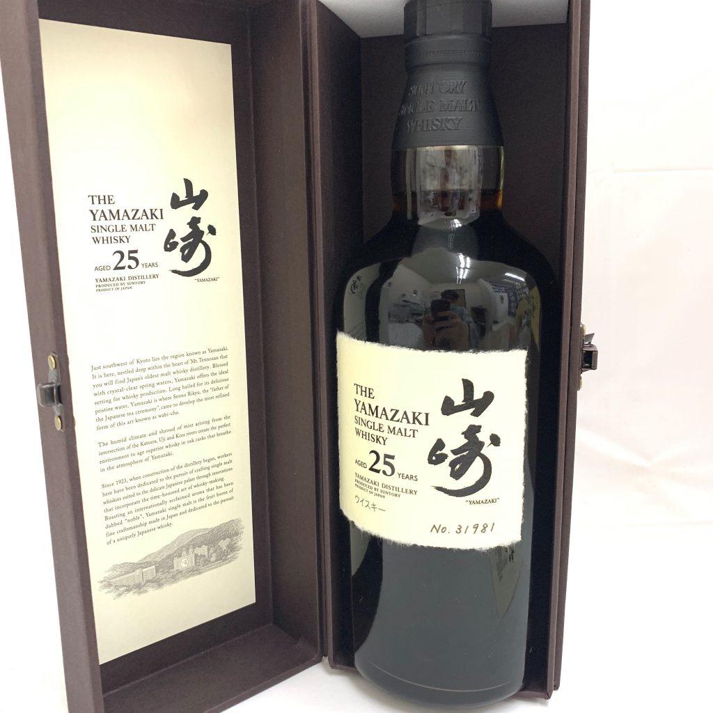 サントリー 山崎 25年 シングルモルト ウイスキー