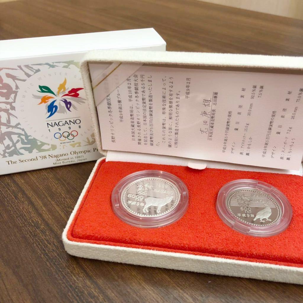 長野オリンピック冬季競技大会 第1次 プルーフ貨幣セット