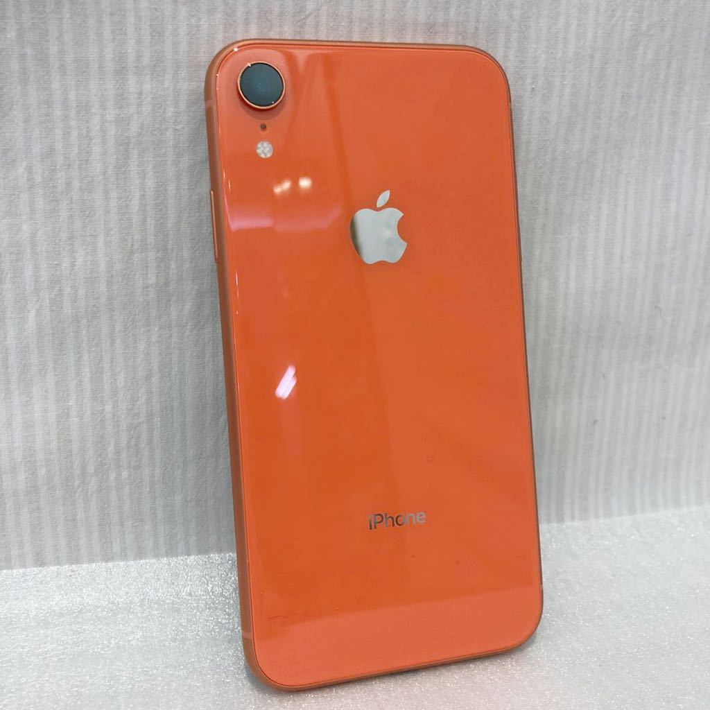 Apple iPhoneXR 本体  コーラル