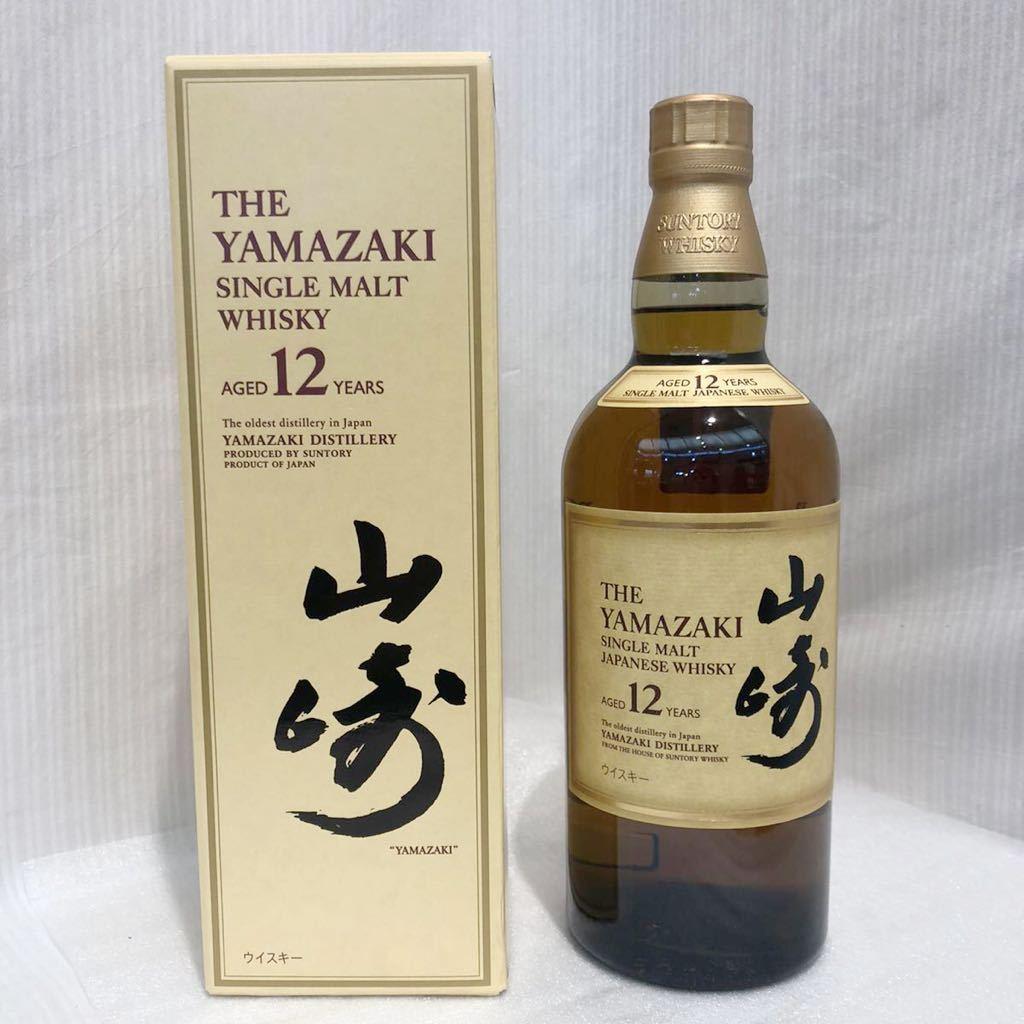 山崎ウイスキー 12年