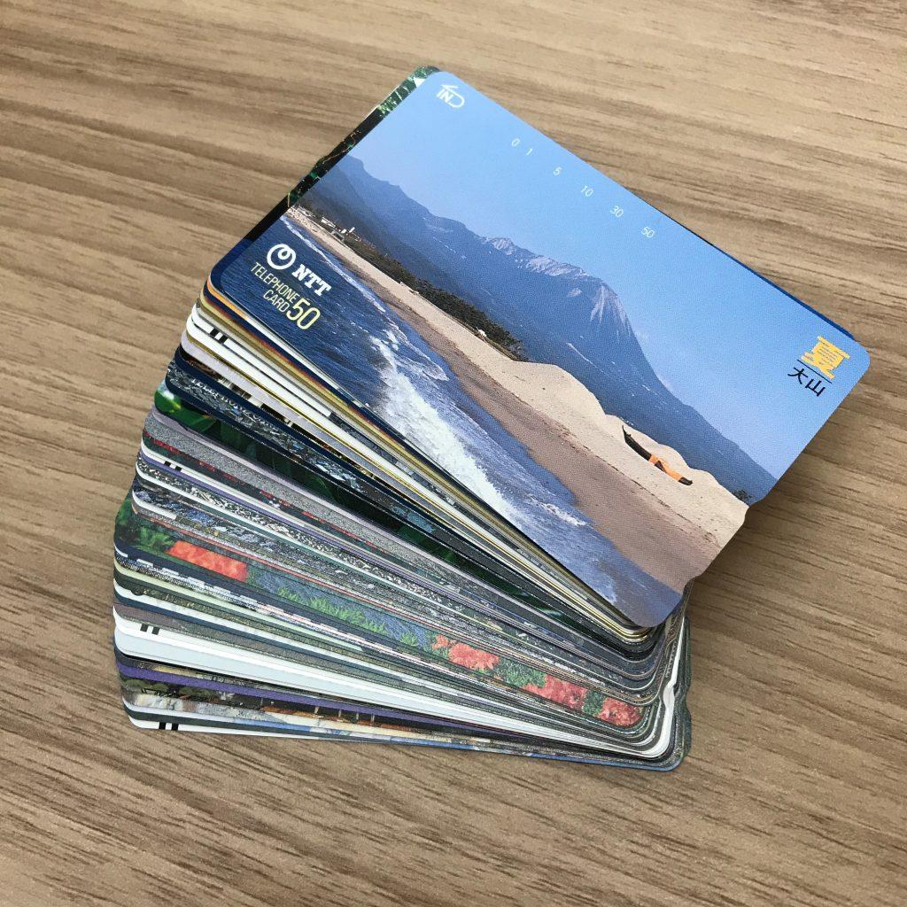 カード 買取 テレホン